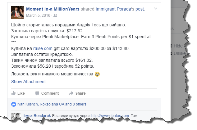 discounts-iporada